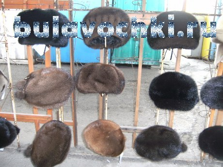 Меховые шапки Пятигорск