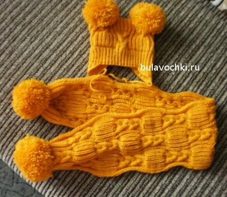 детские шапочка и шарф
