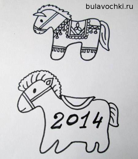 рисунок для изготовления сувенира