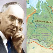 «Спасётся только Западная Сибирь» — предсказание для россиян