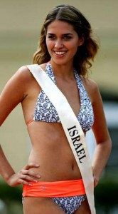 Мисс Израиль