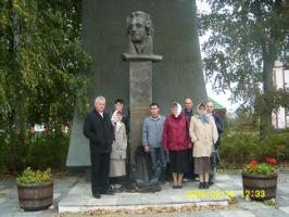 Саров, памятник Ушакову