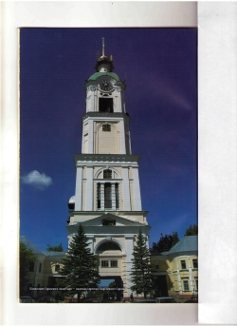 колокольня в Сарове