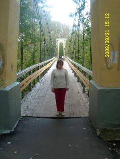 подвесной мост в Сарове