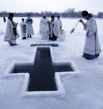 Крещение, иордань