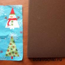Очень простая открытка своими руками к Новому году