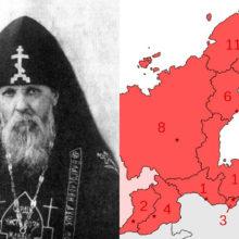 «Дальний Восток станет японским» — пророчество Серафима Вырицкого