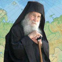Предсказания Иосифа Ватопедского о России и войне