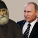Предсказания старцев о Путине
