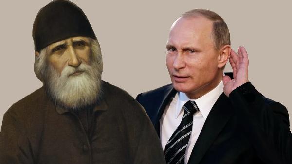 что предсказали старцы Путину