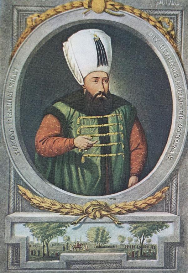 Султан Ибрагим