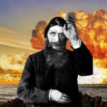 Предсказания Распутина о Третьей мировой войне