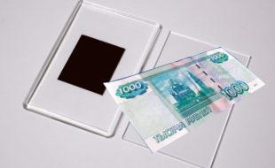 Как сделать магнит для привлечения денег