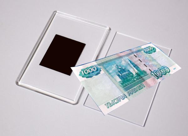Магнит для привлечения денег