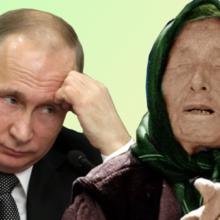 Пророчества о новом президенте России
