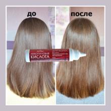 Никотиновая кислота для быстрого роста волос: честный отзыв с фото