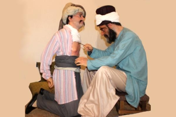 Лечение в Османской империи
