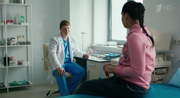 Сеченов с пациенткой
