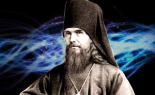 Жизнь и предсказания Феофана Затворника