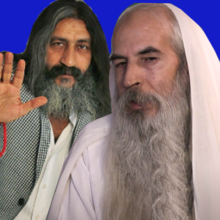 Что предсказали иранские пророки России и миру на 2020 год