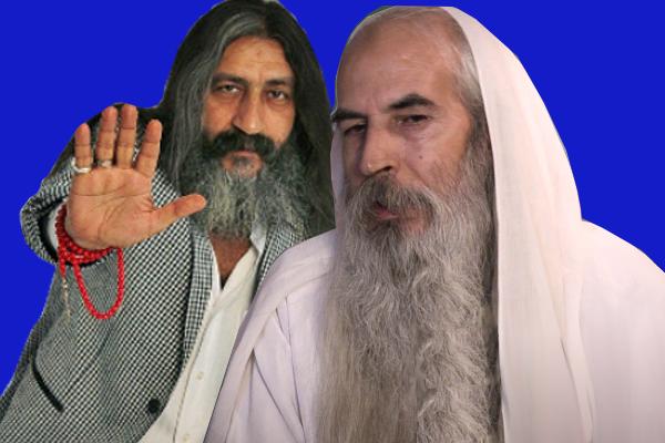 Персидские пророки