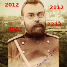 В каком году Россия расцветёт — математический прогноз от русского Нострадамуса