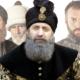 Титулы и иерархия управления в Османской империи