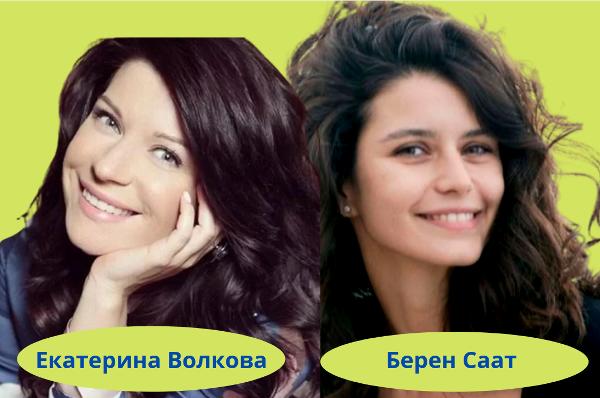Берен Саат (Кёсем) и Екатерина Волкова