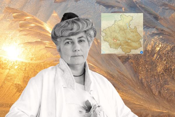 Елена Рерих