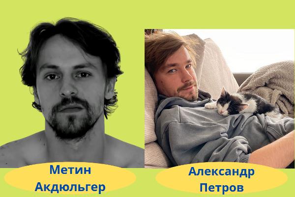 Метин Акдюльгер и Александр Петров