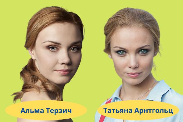 Альма Терзич и Татьяна Арнтгольц