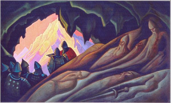 «Богатыри проснулись».1940 г.