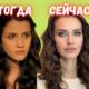 10 актёров из «Великолепного века», сильно изменившихся внешне