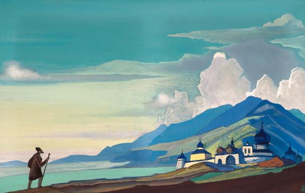 «Странник светлого града» 1933 г.