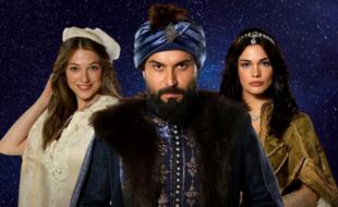 «Султан моего сердца» — это продолжение «Великолепного века»?