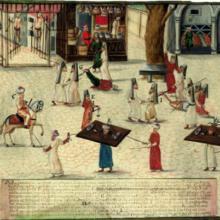 Изображение наказаний в Османской империи
