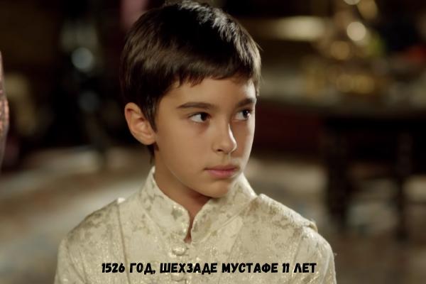 Шехзаде Мустафа (мальчик)